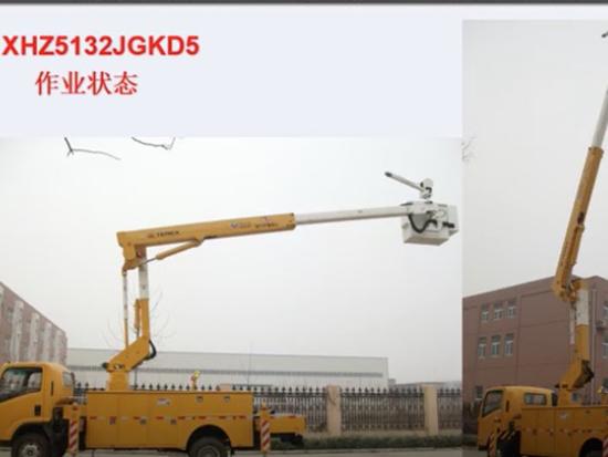 海伦哲高空带电作业车使用与维护资料