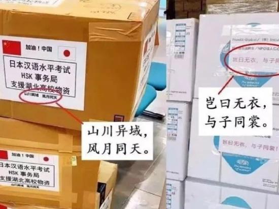 """徐工向全球捐助首批60000只""""情义口罩""""!"""
