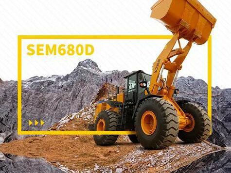山工机械8吨装载机设计精良,力大劲足!