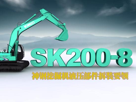 神钢挖掘机液压泵维修方法