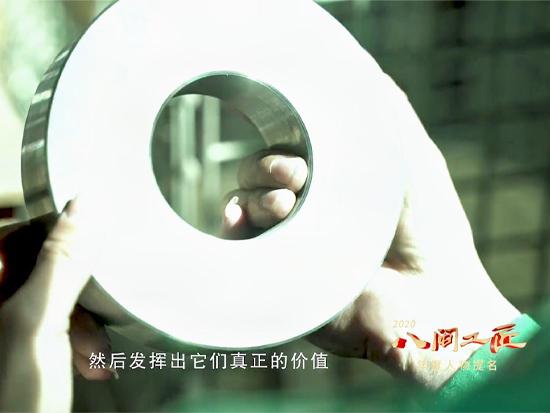 八闽工匠 |晋工 张达斌:机炼成器 打磨钢铁之魂