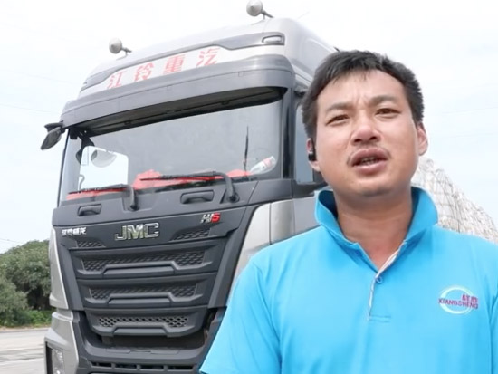 【卡车司机访谈】江铃威龙HV5车主 肖师傅的一天