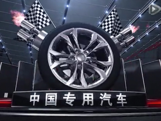 中国专用汽车行业辉煌20年