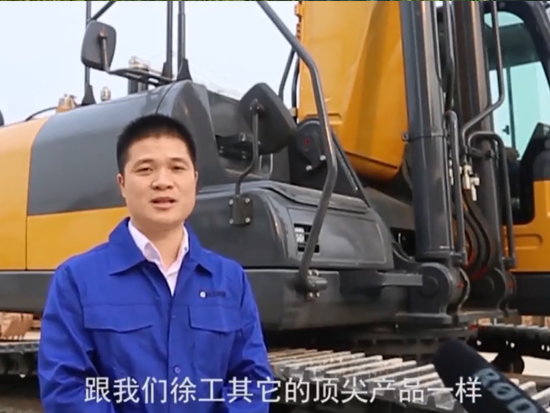 徐工挖掘机 XE370D 宣传片