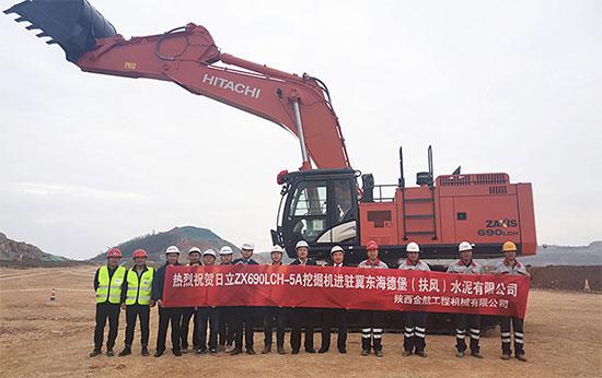 日立建机ZX690LCH-5A大型设备助力冀东水泥