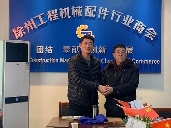 2021徐州国际工程机械交易会与徐州工程机械配件行业商会达成战略合作