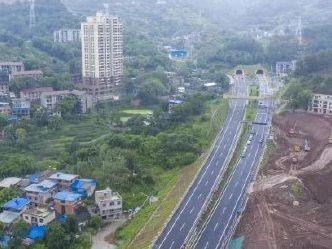 重庆今年开工7个高速路项目、建成6个高速公路项目
