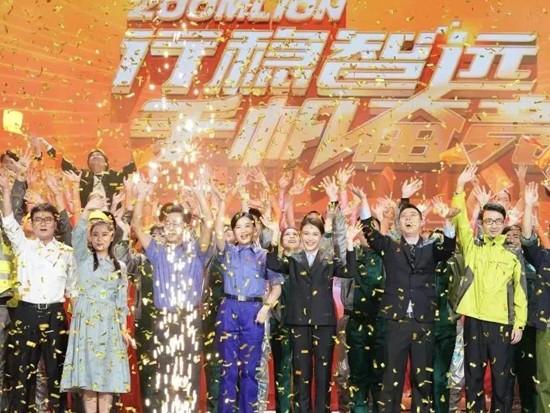 行稳智远 千帆奋竞丨中联重科2020年度总结表彰大会精彩回顾!