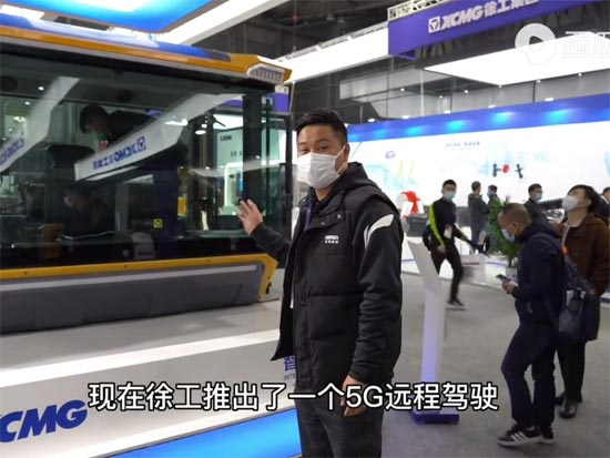 5G远程操控驾驶压路机是什么感觉