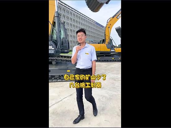 视频说车:徐工XE490DK挖掘机