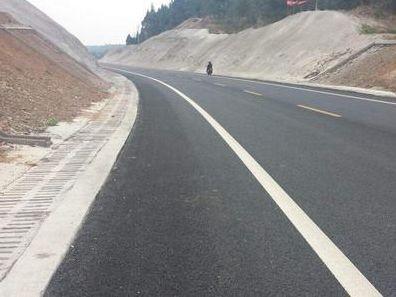 山东高速公路2021年内通车5条 开工建设10条
