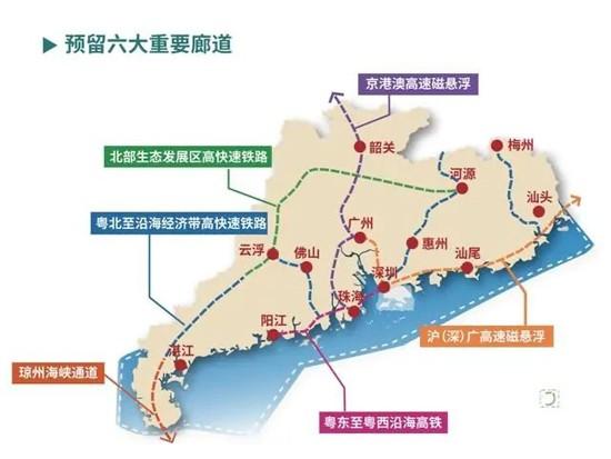广东15年国土空间规划,预留琼州海峡通道!