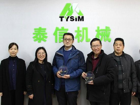 江苏泰信机械荣获无锡惠山国家高新技术创业服务中心等荣誉称号
