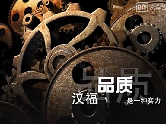 武汉市汉福专用车有限公司企业简介