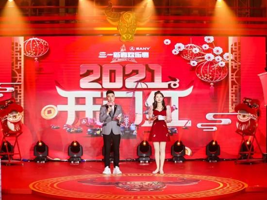 2021开门红,三一起重机新春欢乐惠线上活动圆满收官!