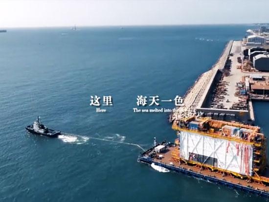 英威腾2018最新港口起重海工行业宣传片