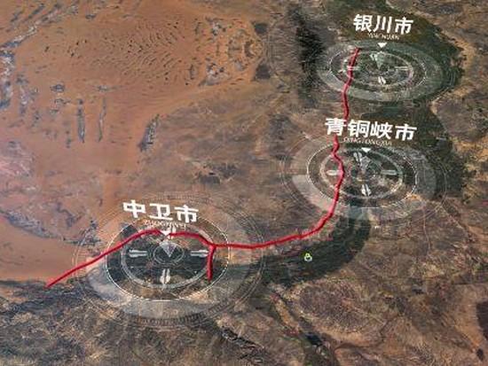 57亿!宁夏这段公路的实施方案获批