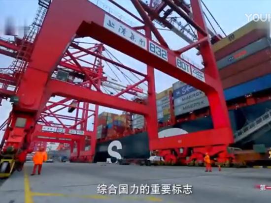 中国振华港机这么牛!中国制造正在搬运着全世界