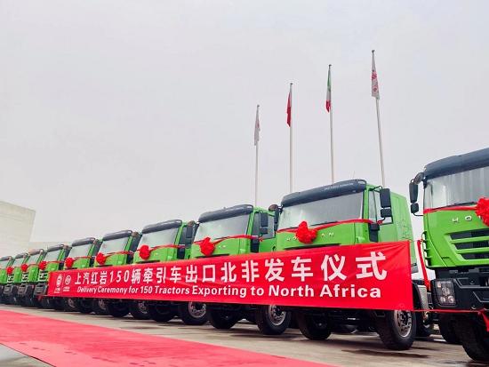 """""""公路英雄""""再闯非洲,上汽红岩150辆牵引车助力跨境物流运输"""