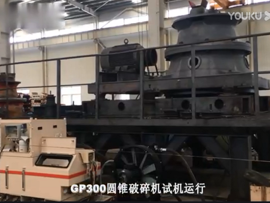 美卓HP500多缸圆锥破碎机维修完成试机纪实