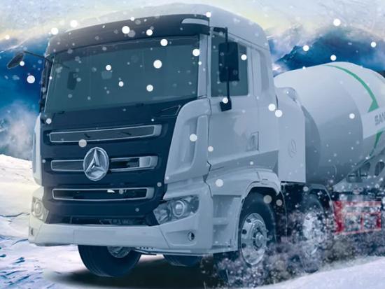 冬至快乐!为您送上混凝土设备冬季操作保养指南