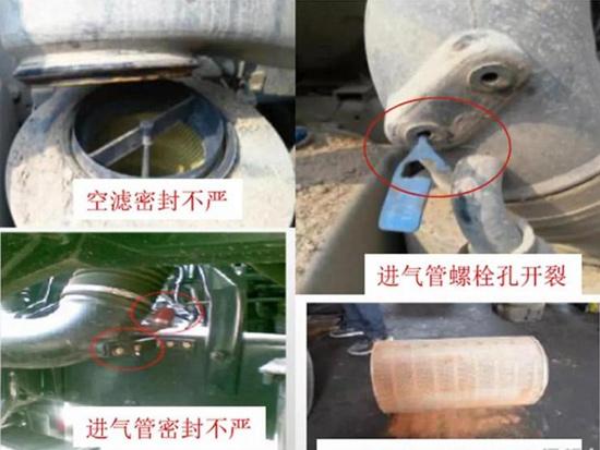 怎样防止发动机进尘?