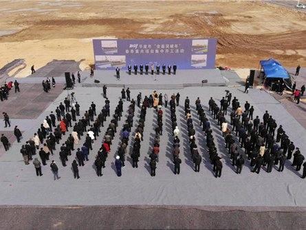 总投资223亿元 青岛平度市34个项目集中开工