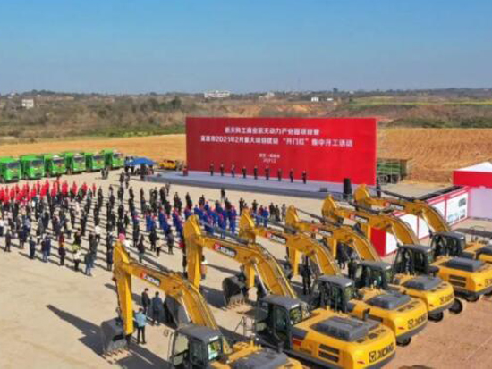 徐工挖机助力湖北宜昌重大项目开工啦!