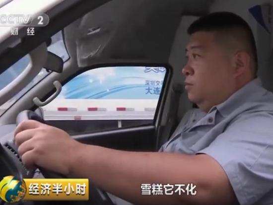 冷链物流—华晨专用车