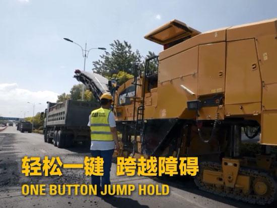 客户故事:卡特彼勒PM620铣刨机杭州施工案例