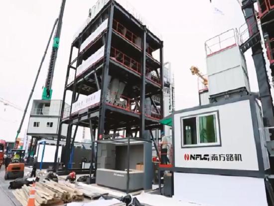2020南方路機上海bauma工程機械展會