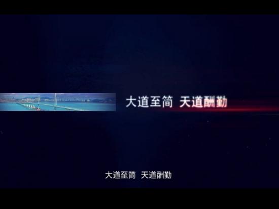 南方路机企业宣传视频-中文