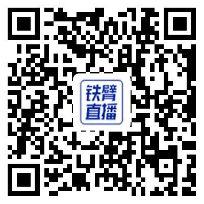 【铁臂直播】中国重汽豪沃TX/N系列渣土车元宵直播答谢会