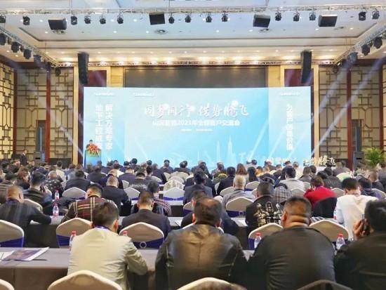 山河智能发布一季度业绩预告:实现净利润2.44-3.11亿元