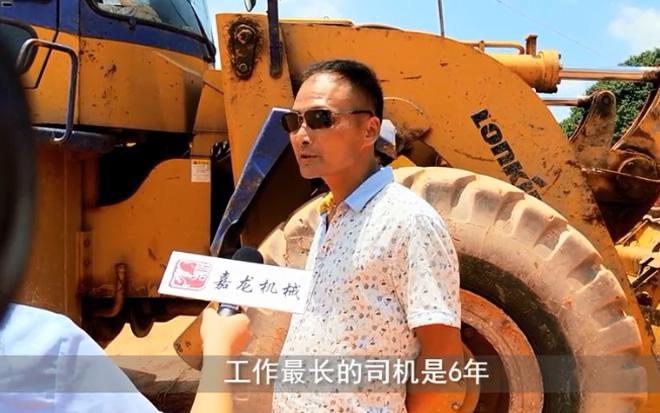 湖南嘉龙湘阴工程学院最牛装载机专访