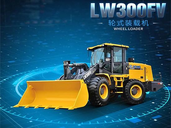 【装载之王 铲业好车】3吨销冠,徐工LW300FV装载机