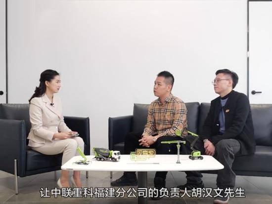 中联重科联盟思享家丨叶氏兄弟:子承父业 以实力致敬青春!