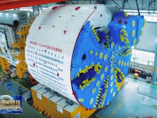 中鐵裝備:打造高端裝備制造中國名片