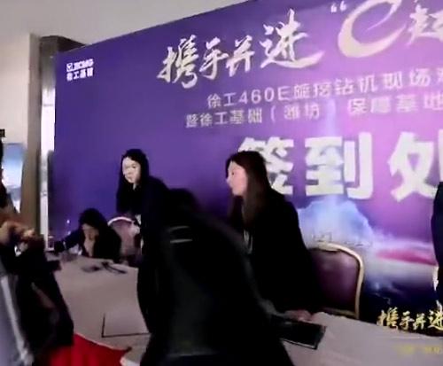 徐工XR460E旋挖鉆機現場觀摩會暨徐工基礎(濰坊