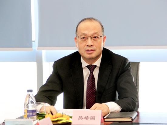 吴培国:共襄北京BICES 2021行业盛举