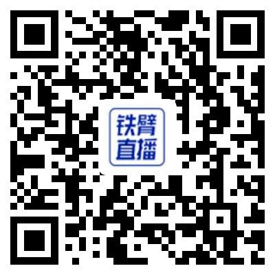 """【铁臂直播】""""锂世界看未来""""---诺力2021年诺锂系列见面会"""