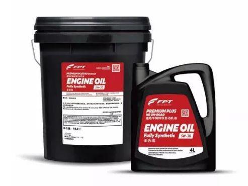 道路车辆用发动机超级重负荷机油5W-30,无惧严苛,寿命更长