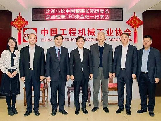 小松中国总代表稻垣泰弘一行到访协会