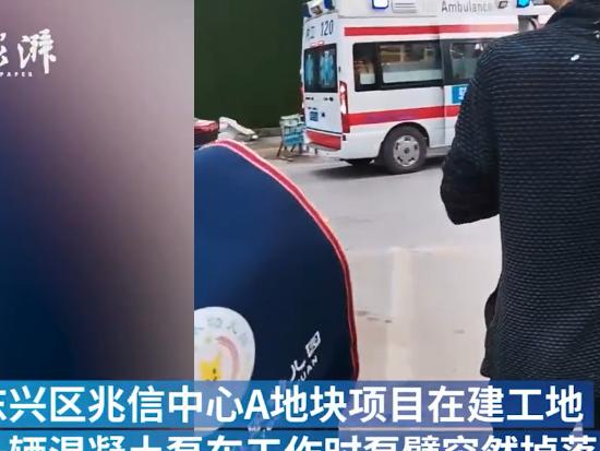 四川内江一混凝土泵车泵臂掉落,砸中施工人员1死3伤