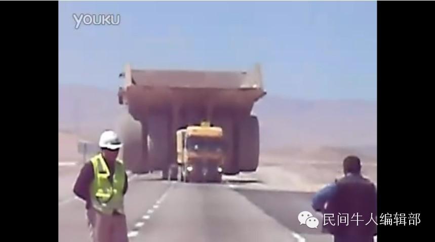 【钢铁巨兽】实拍超级重卡撤离施工现场堪比变形金刚