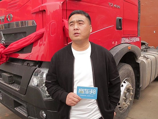 中国重汽豪沃潍柴产品推介会沧州站成功举办
