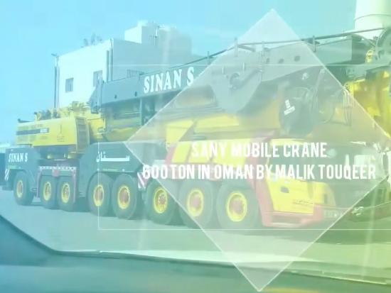 三一 SANY 中东阿曼客户定制化外观起重机 国产600吨出口吊车