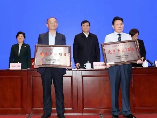 湖南省2020年度优秀项目!梁稳根上台领奖