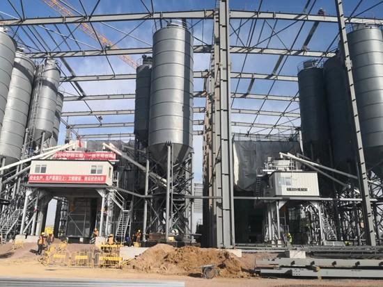 利勃海尔搅拌站入驻山西转型综改示范区,助力建筑垃圾资源化处理