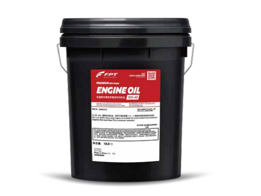 非道路车辆的营养师 | 菲亚特高级重负荷机油15W-40